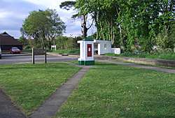 Bramley & Wonersh Station Building - 2005